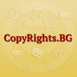 Copyrights.bg