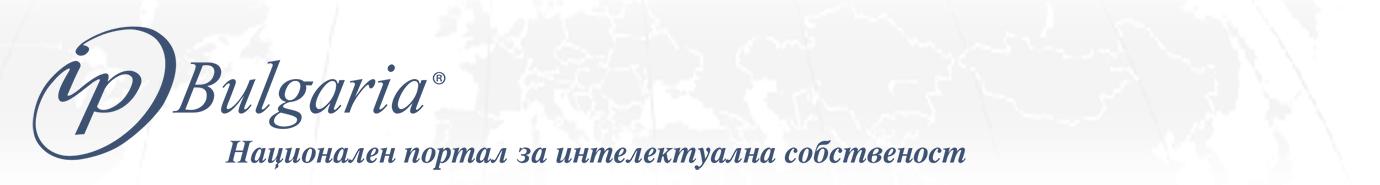 IP Bulgaria