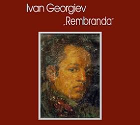 Иван Георгиев - Рембранд